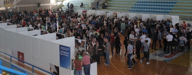 Veliko interesovanje za posao. Foto Grad Vranje