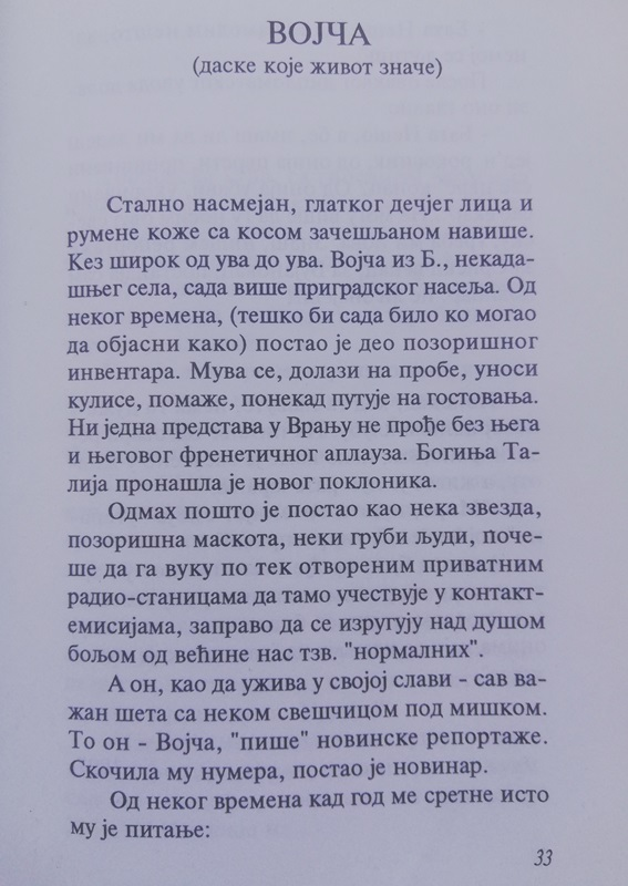 Prvi deo priče. Foto printscreen iz kjnige