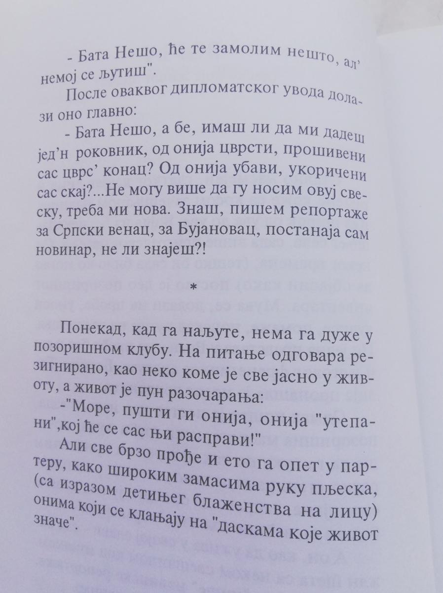 Drugi deo priče. Foto printscreen knjige