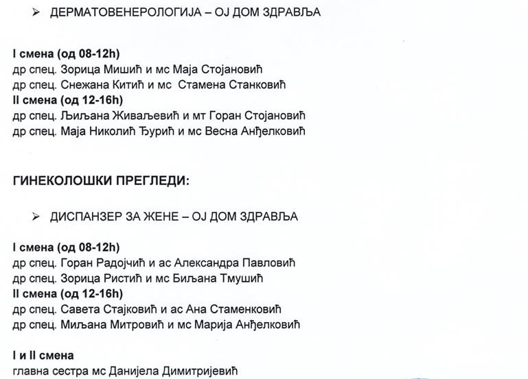 Dežurni dermatovenerolozi i ginekoloci. Screenshot VranjeNews